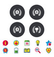 laurel wreath award icons prize cup for winner