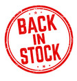 back in stock sign or stamp vector image vector image