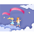 happy children boy and girl run back to school vector image