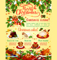 merry christmas dinner greeting poster vector image