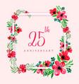 watercolor floral happy anniversary frame vector image vector image