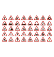 set warning road signs vector image