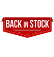 back in stock banner design vector image vector image