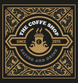 coffee shop label for cafe business vector image