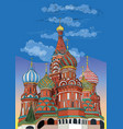 colorful hand drawing moscow-6 vector image vector image