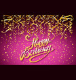 pink party background happy birthday celebration vector image vector image
