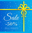 sale on all products in shop yellow ribbon on box vector image vector image