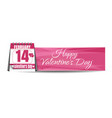 valentines day calendar vector image