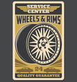 car wheels and rims auto service vector image