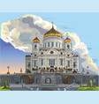 colorful hand drawing moscow-10 vector image vector image