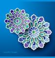 islamic celebration geometric design art vector image vector image