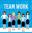womens teamwork cartoon vector image