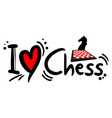 chess love vector image