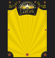 circus retro yellow poster vector image