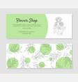 elegant flower shop business card templates vector image