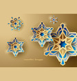 islamic design background geometric greeting vector image vector image
