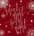 Silent night Holy night vector image vector image