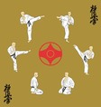 The six men are engaged in karate vector image vector image