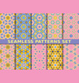 set of ten colorful seamless patterns vector image vector image
