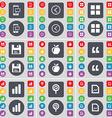SMS Arrow left Apps Floppy Apple Quotation mark vector image vector image