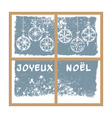 french christmas background vector image