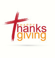 happy thanksgiving text vector image