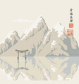 japanese landscape with torii gate and hieroglyphs vector image vector image