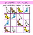 learning pattern worksheet for kids sudoku game vector image vector image