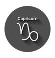 capricorn zodiac sign flat astrology with long vector image