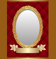 decorative background with golden frame