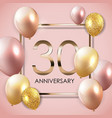 template 30 years anniversary background with vector image vector image