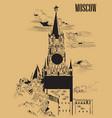 beige moscow-9 vector image vector image