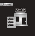 black and white style icon shop form vector image vector image