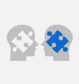 puzzle piece heads jigsaw puzzle object head vector image vector image