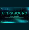 ultrasound banner medical background vector image
