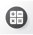 calculator icon symbol premium quality isolated vector image