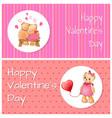happy valentines poster bears hug teddy balloon vector image vector image