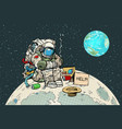 poor hungry astronaut on the moon vector image vector image