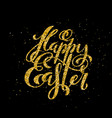 happy easter banner with handdrawn calligraphy vector image vector image