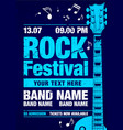 rock festival and party poster design with guitar vector image vector image