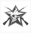 Soviet star in the form of a skull isolated on vector image