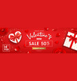 happy valentines day banners gift box heart shape vector image vector image