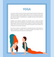 yoga poster with frame text vector image vector image