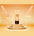 bb cream or peeling scrub contained in tube vector image