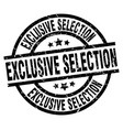 exclusive selection round grunge black stamp vector image vector image