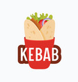 kebab banner meat rolled in pita bread and vector image