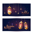 ramadan kareem background with 3d vector image