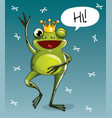 cartoon frog prince hi vector image