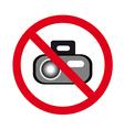 forbidden photos vector image vector image