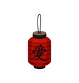 japanese paper lantern on vector image vector image